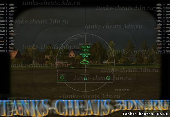 Взлом танков и игры World of Tanks баги, как взломать аккаунты.