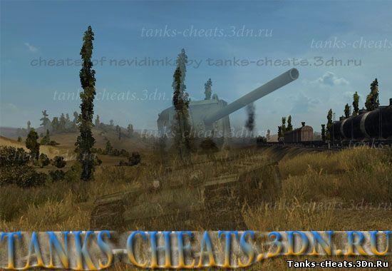 world of tanks cheat деньги